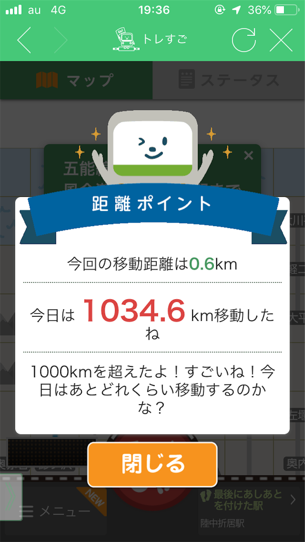 f:id:tokaido233:20190203100947p:image