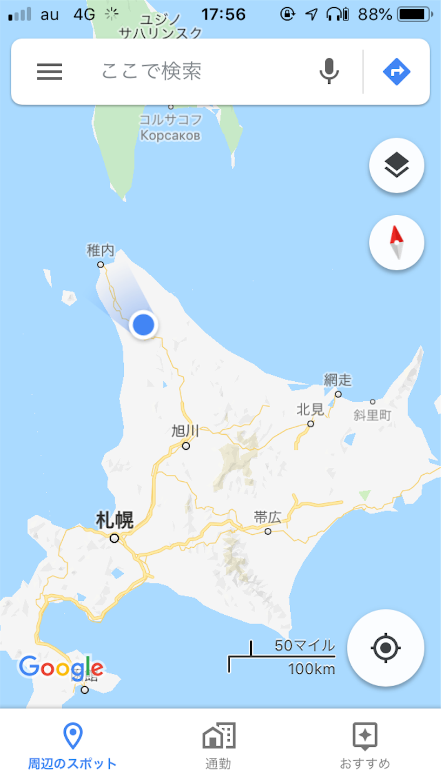 f:id:tokaido233:20190209090101p:image
