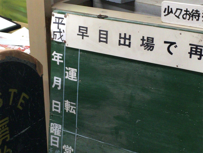 f:id:tokaido233:20190217185936j:image