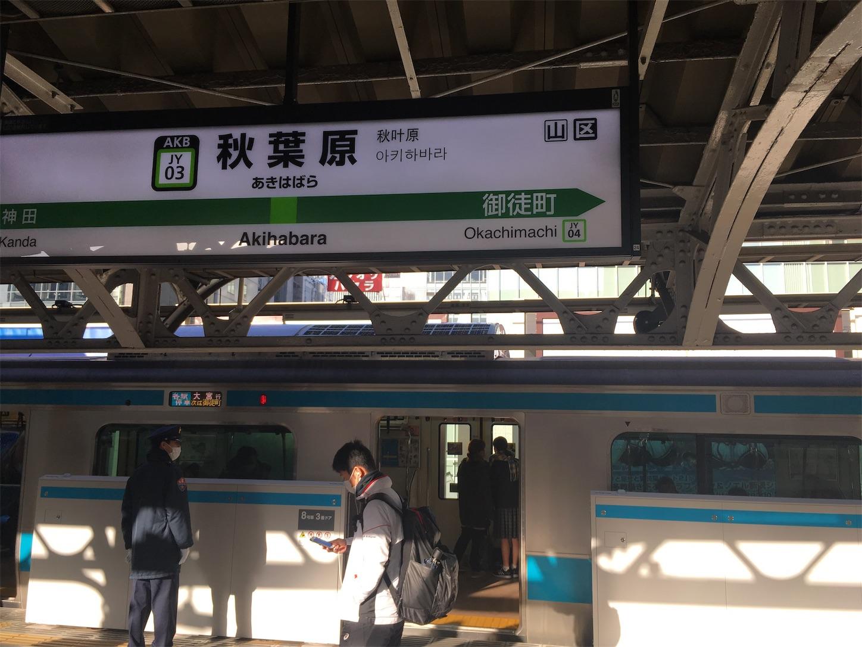 f:id:tokaido233:20190221225538j:image