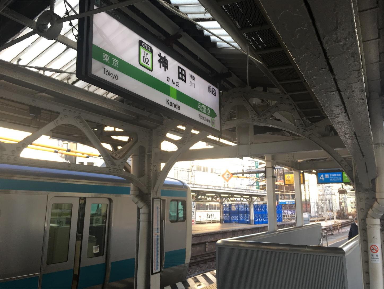 f:id:tokaido233:20190221225602j:image