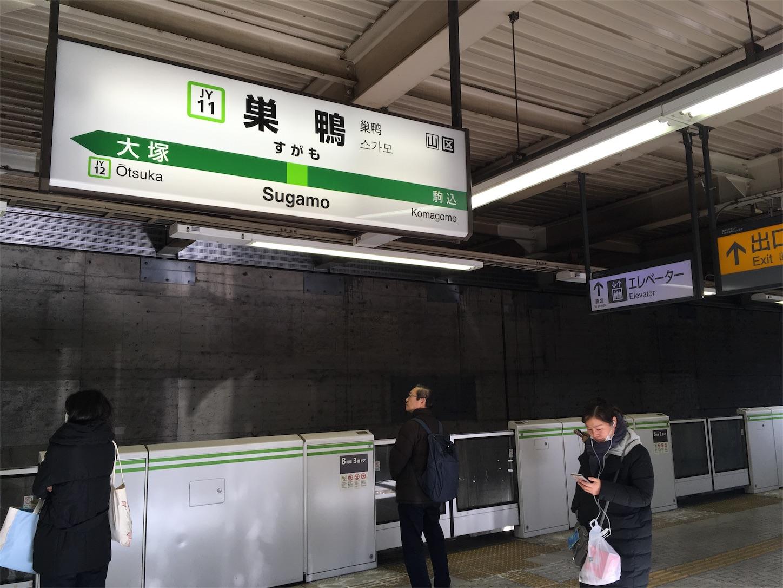 f:id:tokaido233:20190223212639j:image