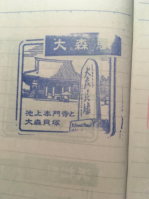 f:id:tokaido233:20190223232454j:image