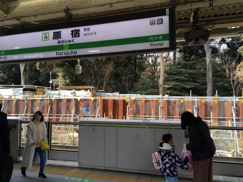 f:id:tokaido233:20190223232539j:image