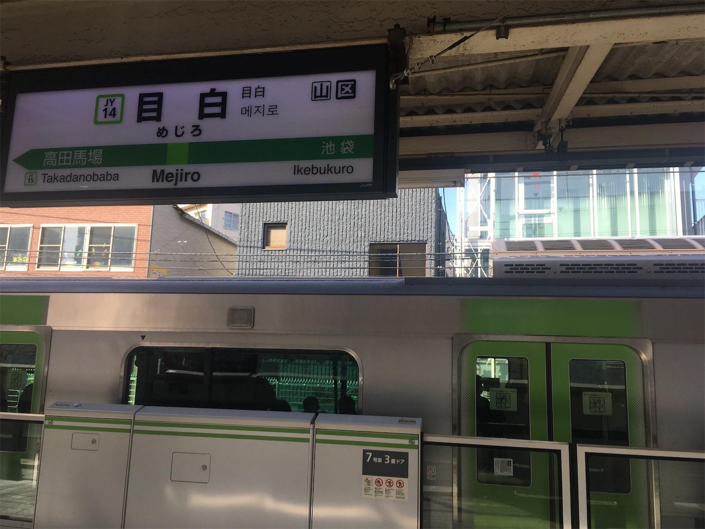 f:id:tokaido233:20190223232752j:image