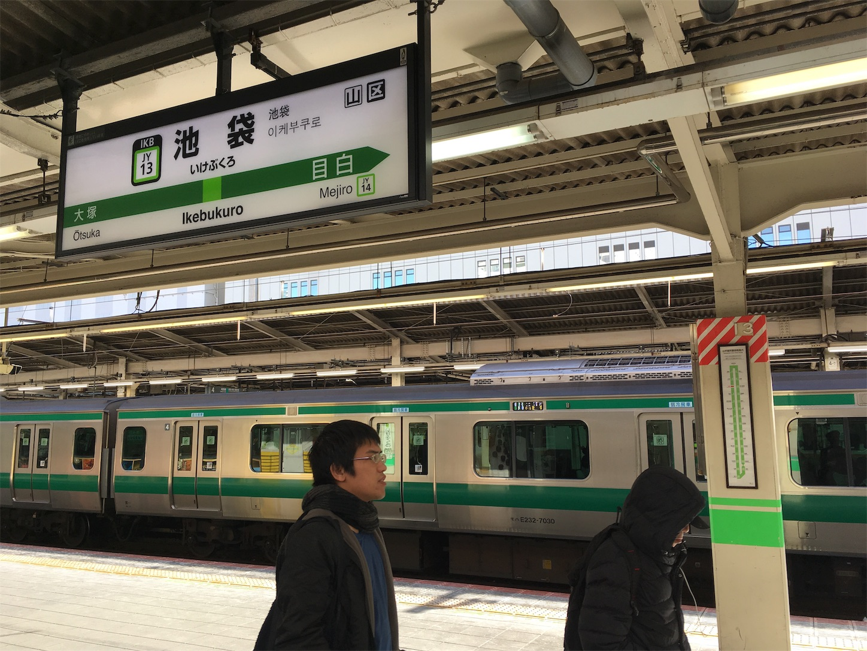f:id:tokaido233:20190223232912j:image