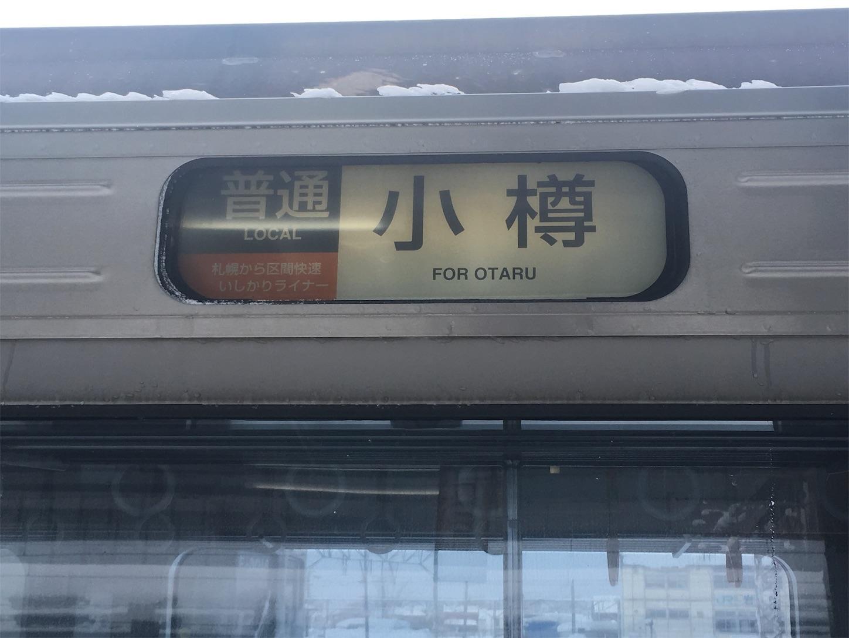 f:id:tokaido233:20190224013851j:image