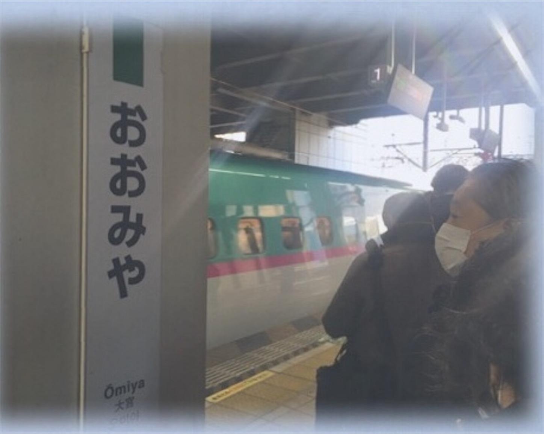 f:id:tokaido233:20190224015248j:image