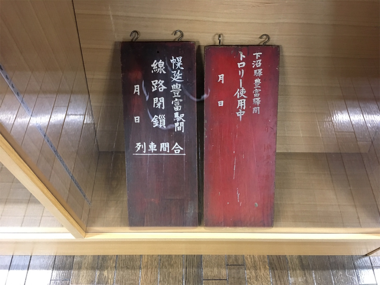 f:id:tokaido233:20190308232045j:image