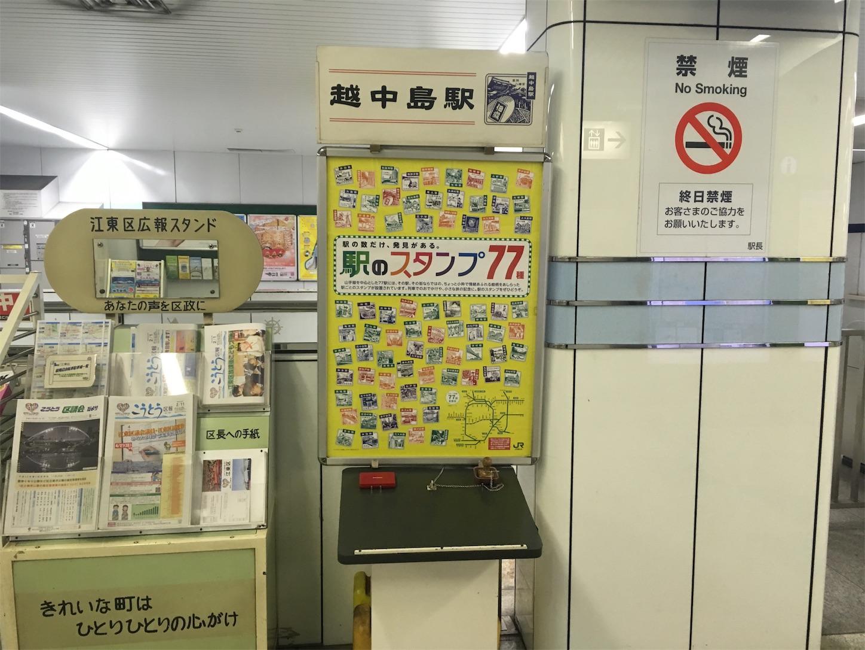 f:id:tokaido233:20190315220106j:image