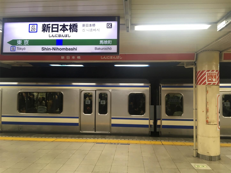 f:id:tokaido233:20190315220112j:image