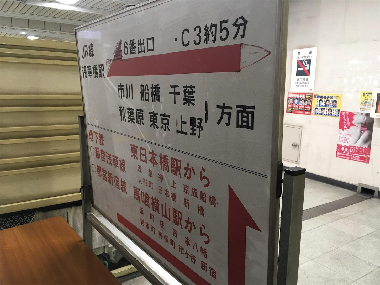 f:id:tokaido233:20190315220117j:image