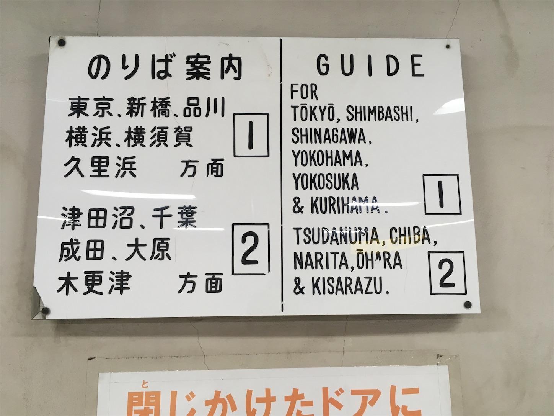 f:id:tokaido233:20190315220124j:image