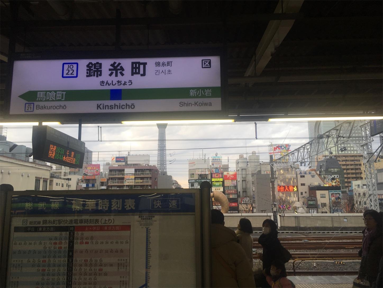 f:id:tokaido233:20190315220143j:image