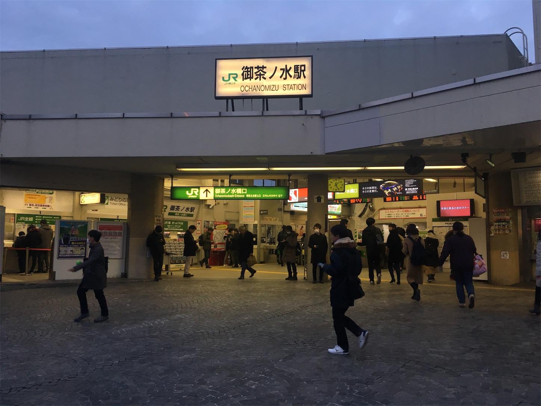 f:id:tokaido233:20190315220155j:image