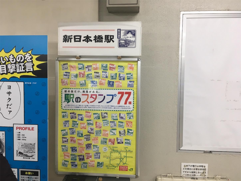 f:id:tokaido233:20190315220217j:image