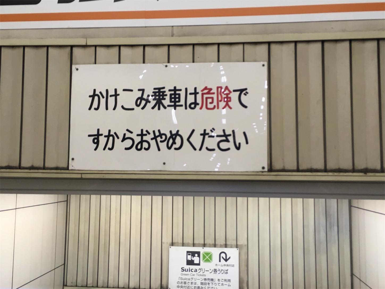 f:id:tokaido233:20190315220343j:image