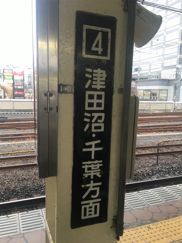 f:id:tokaido233:20190315220419j:image