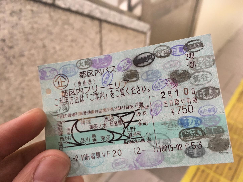 f:id:tokaido233:20190315220500j:image