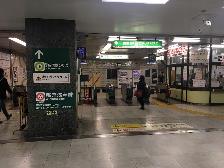f:id:tokaido233:20190315220533j:image