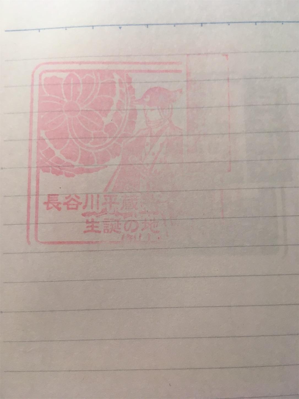 f:id:tokaido233:20190315220538j:image