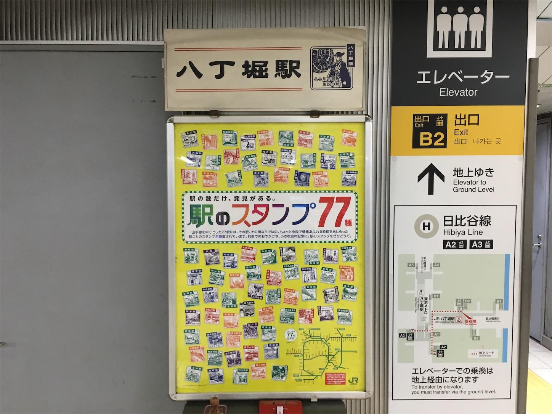 f:id:tokaido233:20190315220543j:image