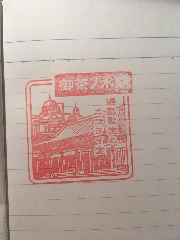 f:id:tokaido233:20190315220655j:image