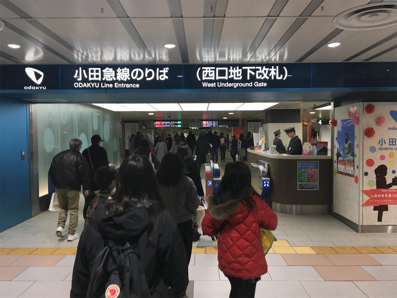 f:id:tokaido233:20190315220700j:image