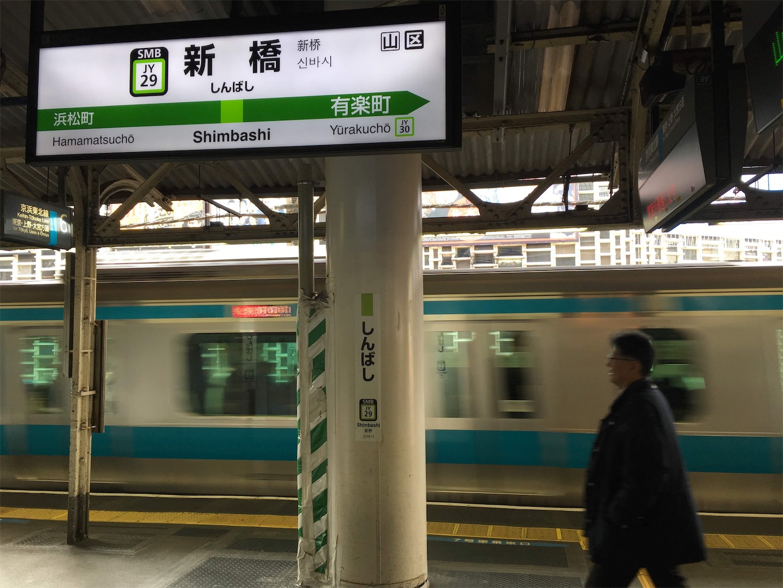 f:id:tokaido233:20190322154024j:image