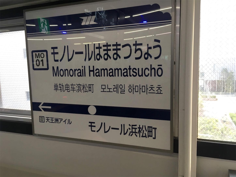 f:id:tokaido233:20190501145222j:image
