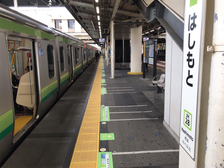 f:id:tokaido233:20200328085025j:image