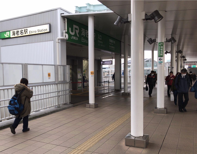 f:id:tokaido233:20200328085137j:image