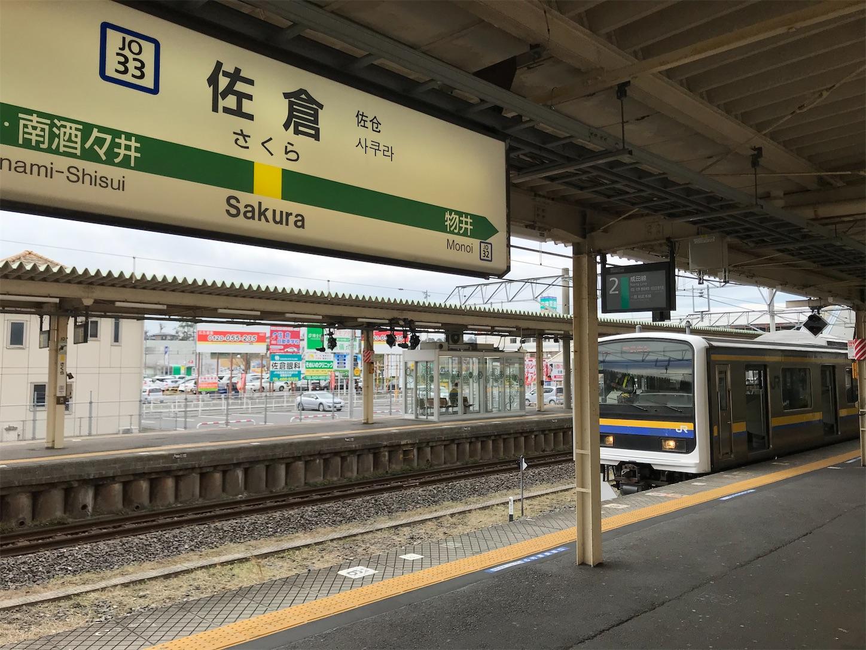 f:id:tokaido233:20200328085859j:image