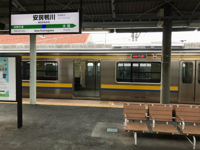 f:id:tokaido233:20200328171748j:image
