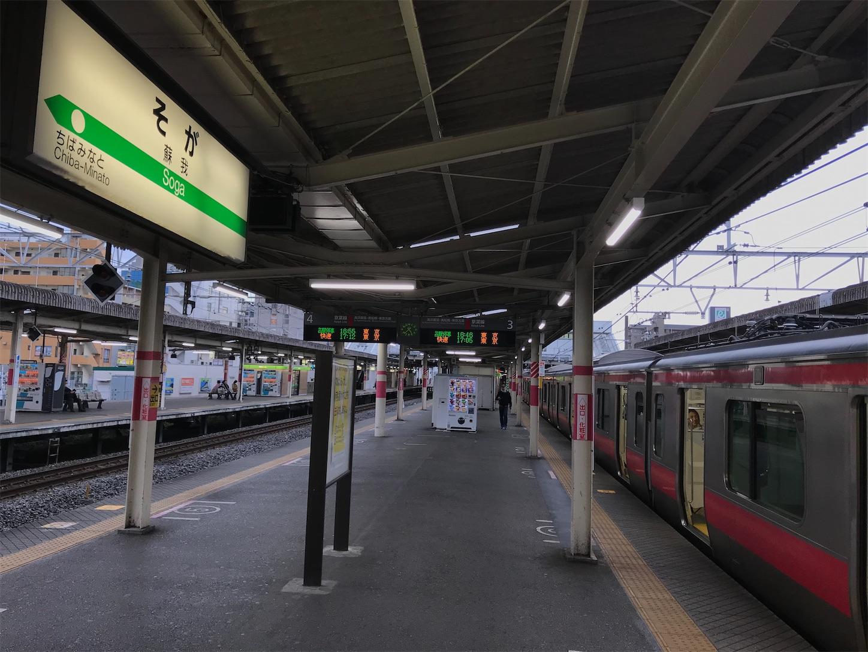 f:id:tokaido233:20200328172132j:image