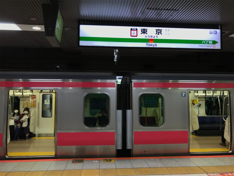 f:id:tokaido233:20200328172239j:image