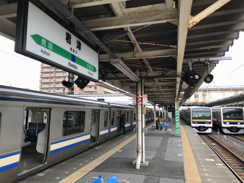 f:id:tokaido233:20200328172534j:image