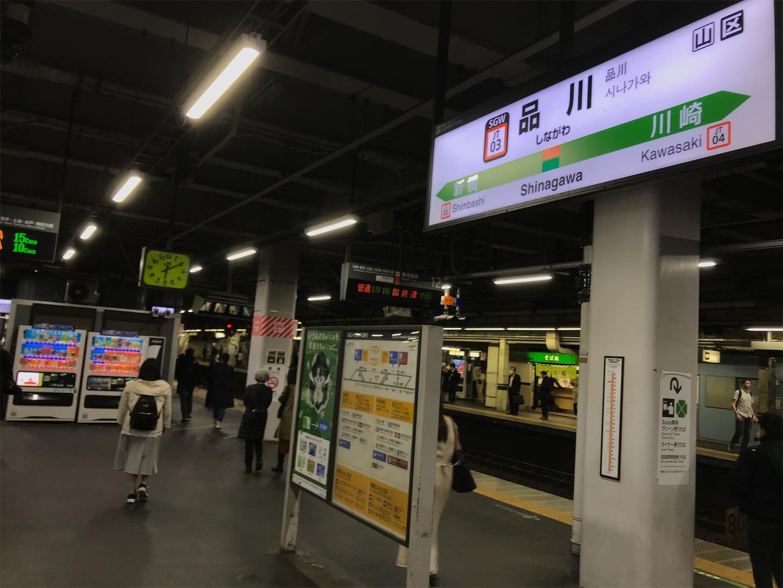 f:id:tokaido233:20200328172704j:image