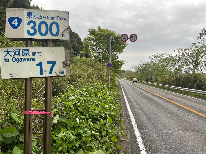 f:id:tokaido233:20210504090505j:image