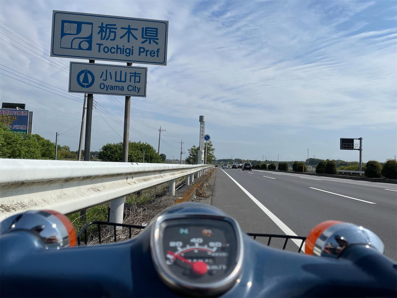 f:id:tokaido233:20210504090608j:image