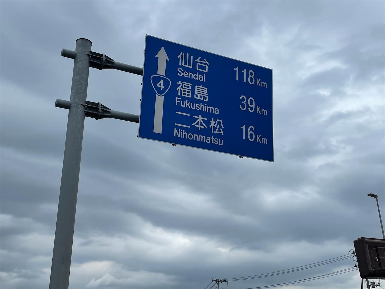 f:id:tokaido233:20210504090727j:image