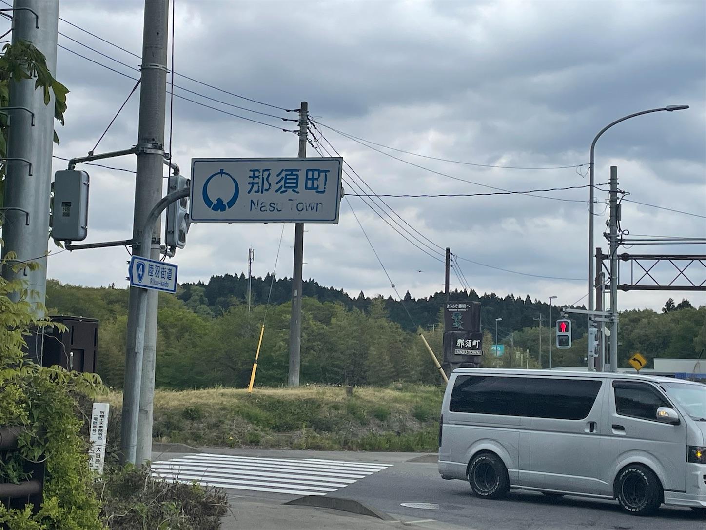 f:id:tokaido233:20210504090750j:image