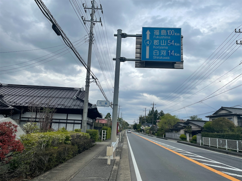 f:id:tokaido233:20210504090846j:image