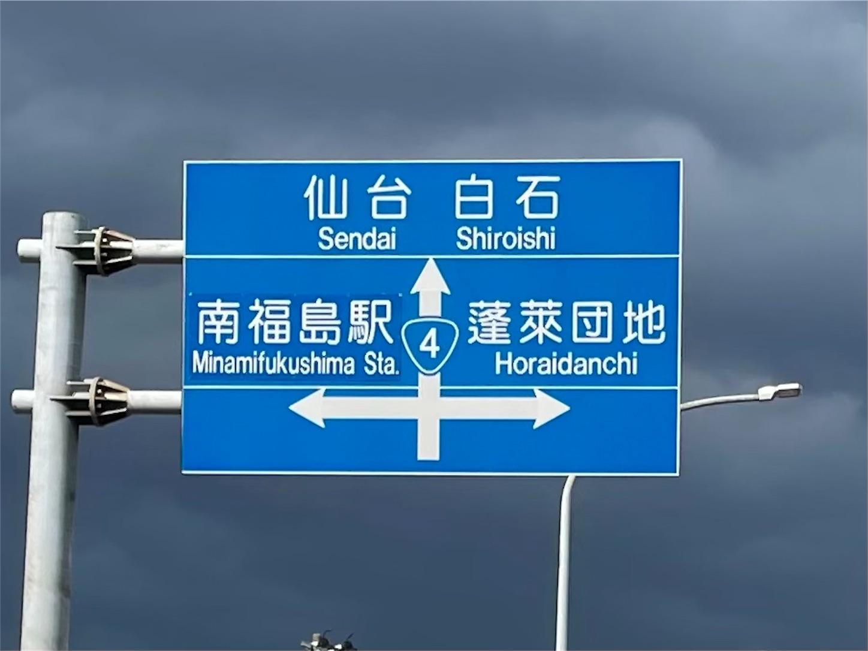 f:id:tokaido233:20210505170641j:image