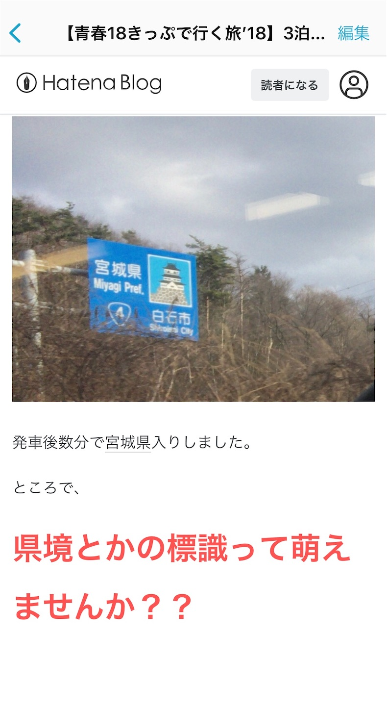 f:id:tokaido233:20210505172454j:image