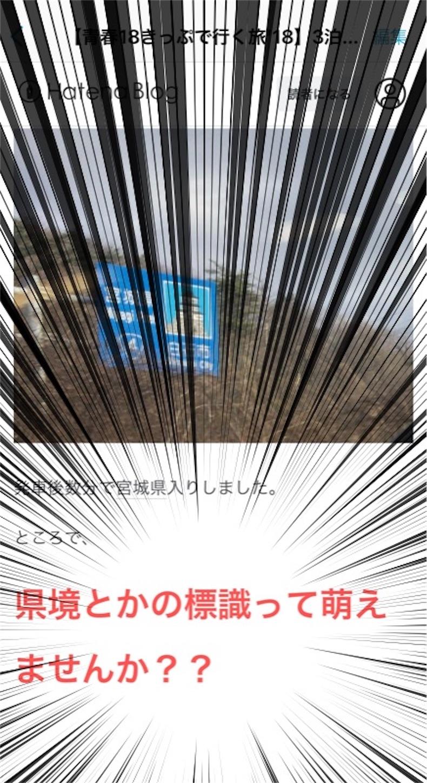 f:id:tokaido233:20210505173007j:image