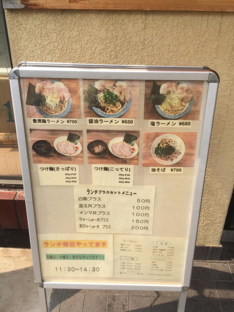 f:id:tokainoalice:20170511151000j:plain