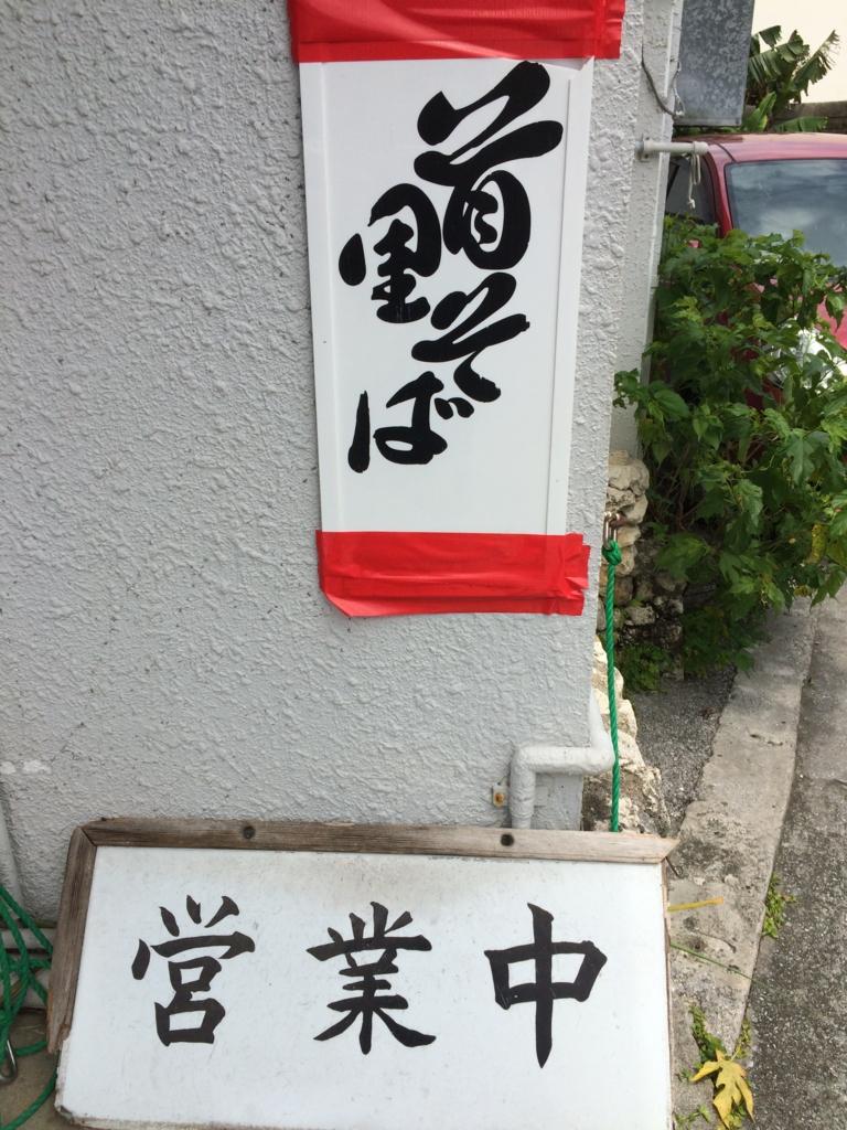 f:id:tokainoalice:20170512234659j:plain