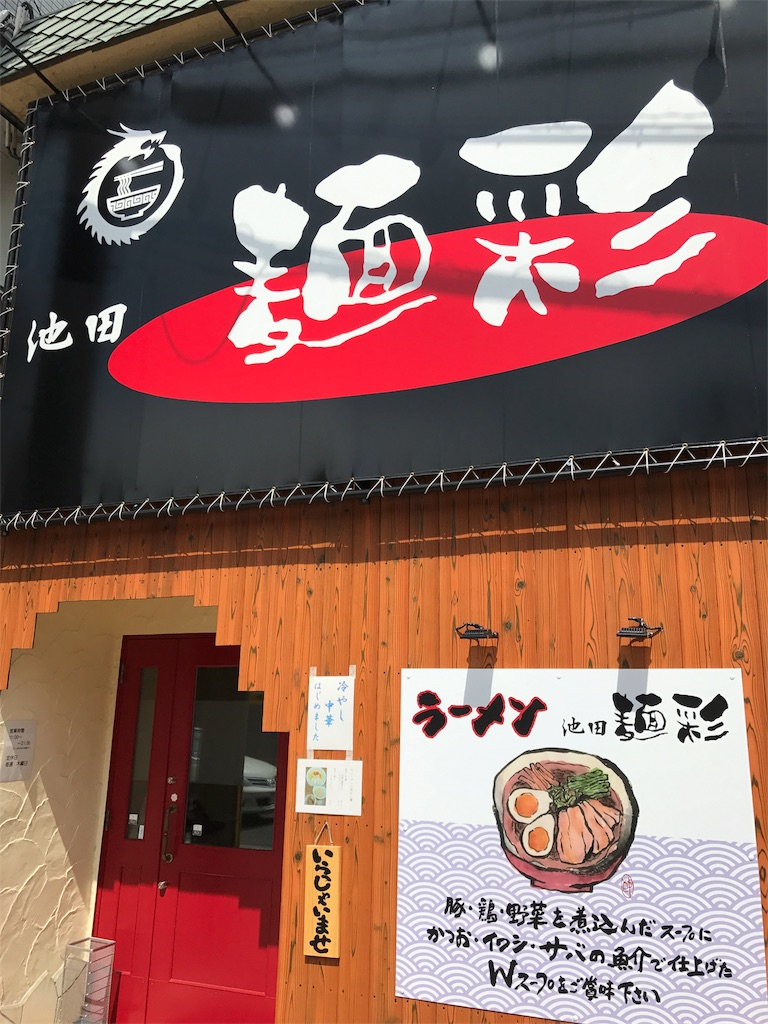 f:id:tokainoalice:20170701212810j:image