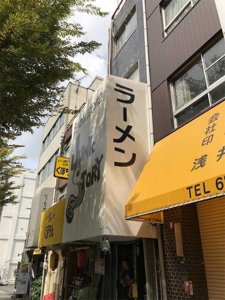 f:id:tokainoalice:20170914154336j:image
